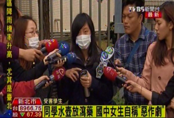 女學生表示,早上起床發現水壺中有不明粉末,才及早被下藥。(擷取自TVBS-N)