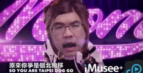 連勝文「北狗南移」的政見引起網友不滿,特別自製MV諷刺。(擷取自影片)