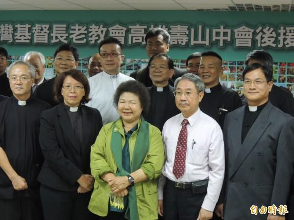 基督長老教會挺菊後援會今成立。(記者王榮祥攝)