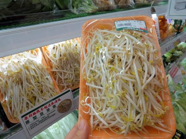 賣場販售不泡水清洗的原型豆芽菜,買氣提升。(記者張菁雅攝)