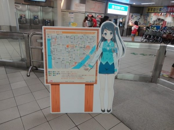 高捷也於粉絲專頁發文,指出在鹽程埔站就能看到「高捷娘」的看板。(圖擷取自高雄捷運臉書)