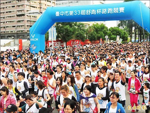 第33屆舒跑杯路跑賽昨晨上路,共吸引3萬人早起運動。(記者蘇孟娟攝)