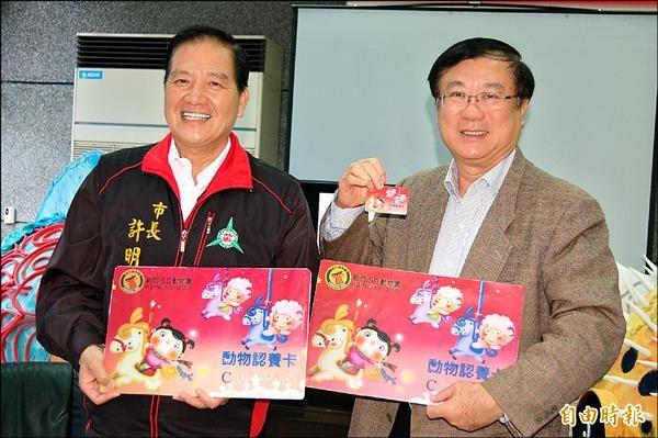 農委會主委陳保基(右)與新竹市長許明財,昨天一起呼籲民眾愛心認養動物。(記者陳維仁攝)