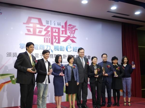 第14屆金網獎今天頒獎,左二為愛料理創辦人蕭上農。(愛料理提供)