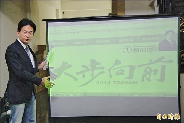 賴清德競選辦公室公佈個人官網,強調要打一場進步的選戰。(記者黃文鍠攝)