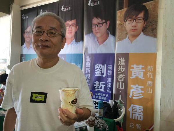 馮光遠批評國民黨的政客一再把「中華民國的存亡」拿出來恐嚇人民,也讓「捍衛中華民國」變成一個笑話。(圖擷自《馮光遠》臉書專頁)