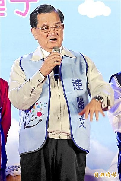 國民黨榮譽主席連戰16日站台「渾蛋」說,引發譁然。連戰昨晚解釋,沒針對任何特定人,引起社會不安,他感到非常抱歉。(記者陳志曲攝)