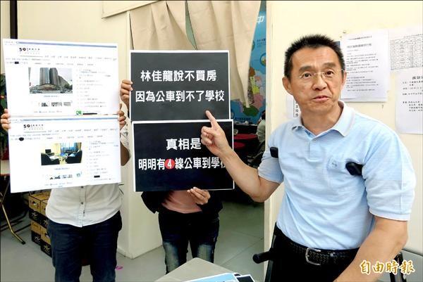 台中市副市長徐中雄昨抨擊林佳龍拿妻小當擋箭牌,作為不買房的理由不合理。(記者張菁雅攝)