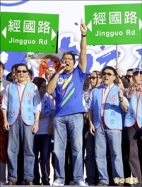 國民黨台北市長候選人連勝文(中)表示若當選,市府路將改名經國路。(記者張嘉明攝)