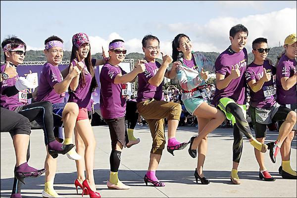 勵馨基金會與台北市社會局合辦「二○一四V-Men邁向無暴力路跑」,藝人邰智源(左四)、郭子乾(左二)、鄭弘儀(左五)穿上高跟鞋,體驗女性辛苦。(勵馨基金會提供)