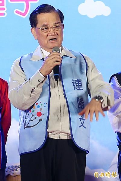國民黨榮譽主席連戰。(資料照,記者陳志曲攝)