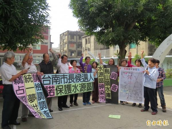台南環團指控統一夢世界竊佔國有地,要市長候選人承諾保護水源區。(記者蔡文居攝)