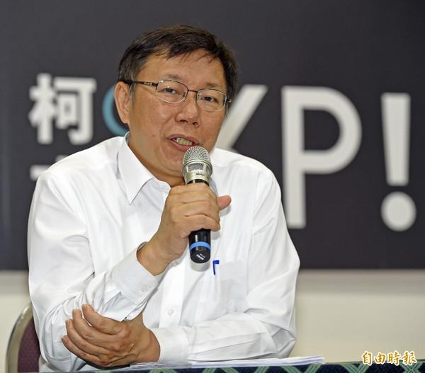 無黨籍台北市長候選人柯文哲。(記者叢昌瑾攝)