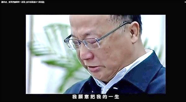 國民黨台中市長候選人胡志強第二支競選CF播出他落淚畫面。(記者張菁雅翻攝)