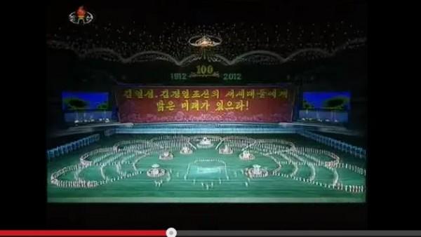 北韓《阿里郎》正式列為非物質文化遺產。(圖擷取自YouTube)