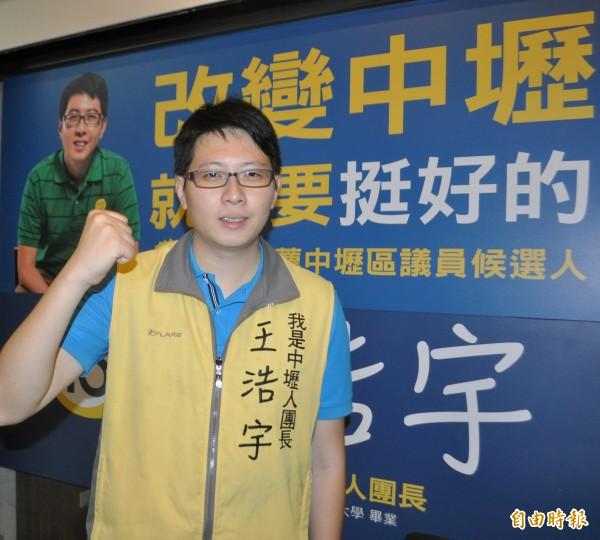 臉書粉絲專頁「我是中壢人」團長之一的王浩宇,高票當選首屆桃園市議員。(記者李容萍攝)