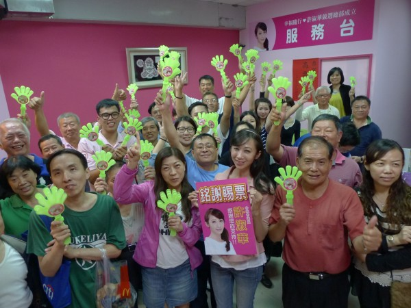 台北市松山信義區第一高票當選市議員許淑華,在競選服務處放鞭炮歡慶當選。(記者游蓓茹攝)