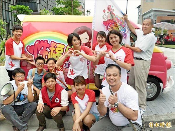 衛生局打造「性福巴士192-1號」開進高中職校園,努力宣導防止愛滋。(記者賴筱桐攝)
