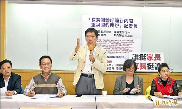 國教盟理事長王立昇(中)表示,訴求「志願序不扣分、先比量尺分數」,柯文哲也支持,期許柯市長上任後要兌現。(記者王藝菘攝)