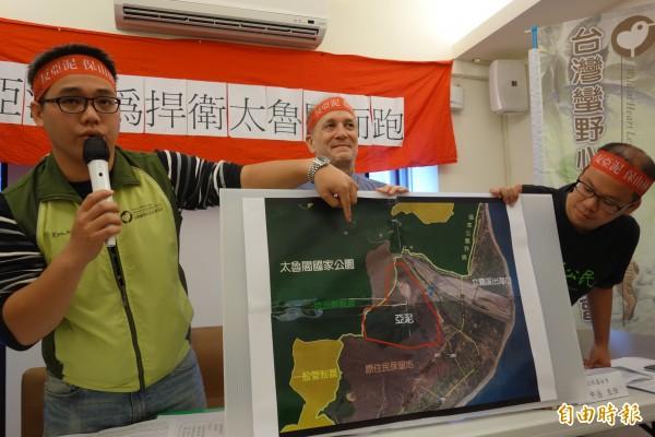 地球公民基金會主任蔡中岳說,亞泥的新城山礦區有部分位於特別景觀區中。(記者蔡穎攝)