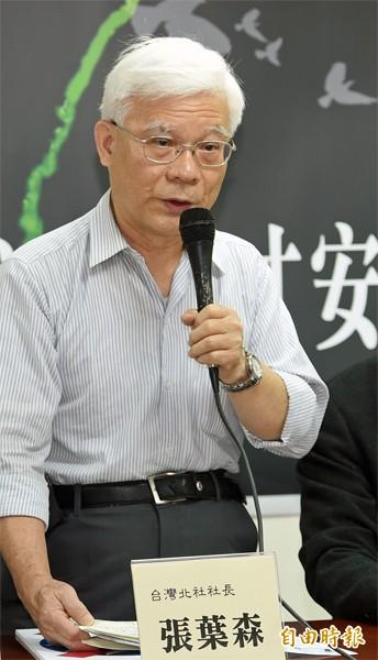 台灣社代理社長、北社社長張葉森。(資料照,記者羅沛德攝)