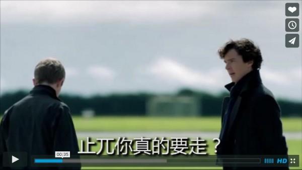 網友惡搞《新世紀福爾摩斯》影集,讓蔡正元化身「止兀‧夏洛克‧石內卜‧福爾摩斯」,話題性十足。(圖擷自Vimeo)