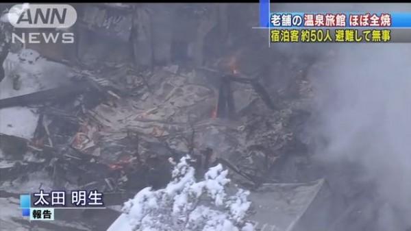 北海道小樽市一間溫泉旅館今天上午發生火警,所幸未傳出有人受傷。(圖片擷取自網路)