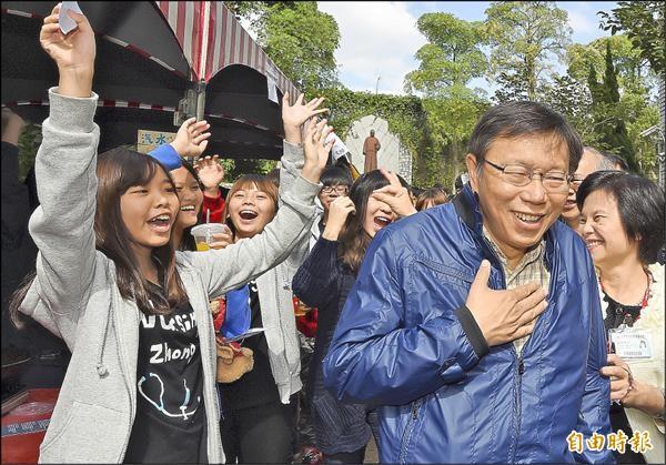 台北市長當選人柯文哲昨參加康寧護校校慶,受到師生熱烈歡迎,見到女學生尖叫歡呼,讓柯文哲拍拍胸口,顯得有些受寵若驚。(記者廖振輝攝)