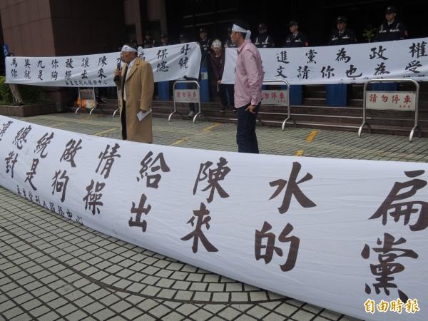 再生受刑人服務中心社長董念台要求勿放扁。(記者項程鎮攝)
