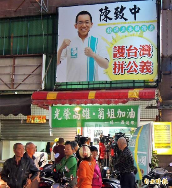 阿扁總統還是不能保外就醫,支持者在陳致中服務處前議論紛紛。(記者王榮祥攝)