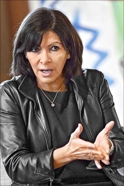 巴黎女市長伊達戈(Anne Hidalgo,法新社)