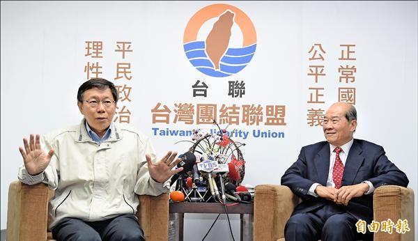 台北市長當選人柯文哲(左)九日拜會台聯黨主席黃昆輝(右),並在會後舉行記者會,說明會談內容。(記者劉信德攝)