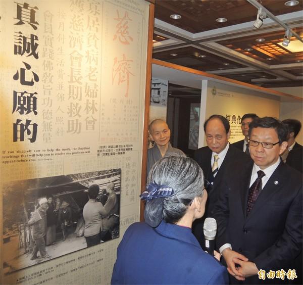 中國海協會長陳德銘(中)昨到花蓮慈濟基金會進行交流訪問。(記者王錦義攝)