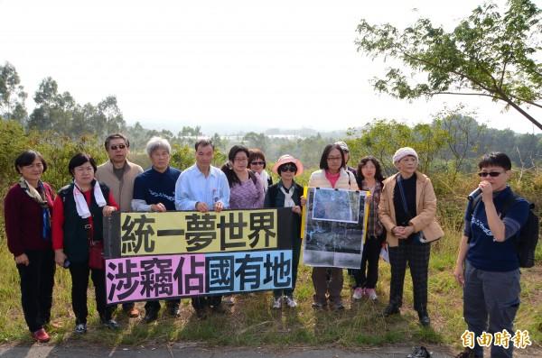 多個環保團體指控統一夢世界涉竊佔國有地,現場抗議。(記者吳俊鋒攝)