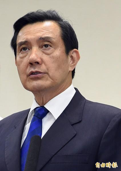總統馬英九。(資料照,記者叢昌瑾攝)