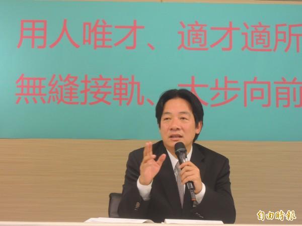 台南市長賴清德宣布首波小內閣,強調用人唯才。(記者洪瑞琴攝)
