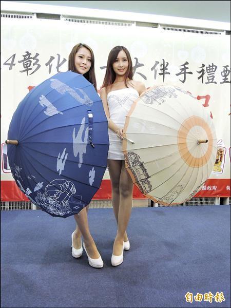 富雨洋傘公司把彰化八個景點畫在洋傘上,獲選為彰化十大伴手禮。(記者吳為恭攝)