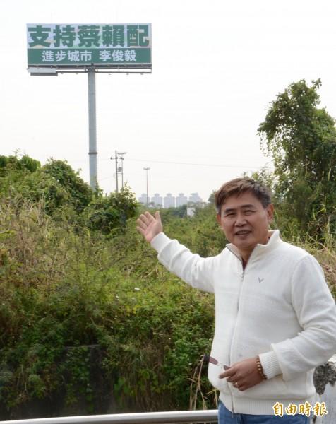 民進黨前立委李俊毅設立T霸,力拱「蔡賴配」。(記者吳俊鋒攝)