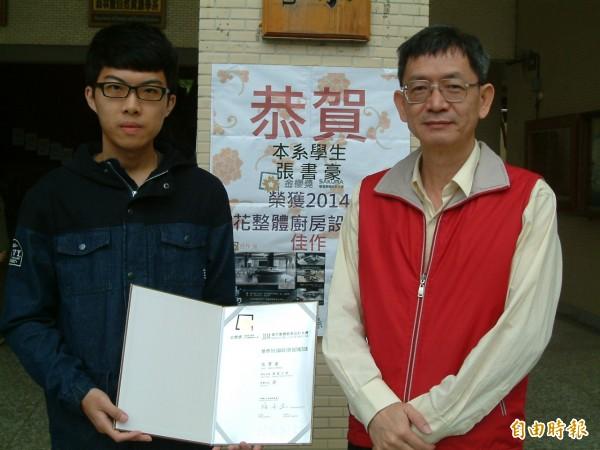 嘉義大學木質材料與設計學系大四學生張書豪(左),以「港」為主題贏得「2014 金櫻獎第三屆整體廚房設計大賽」佳作。(記者余雪蘭攝)