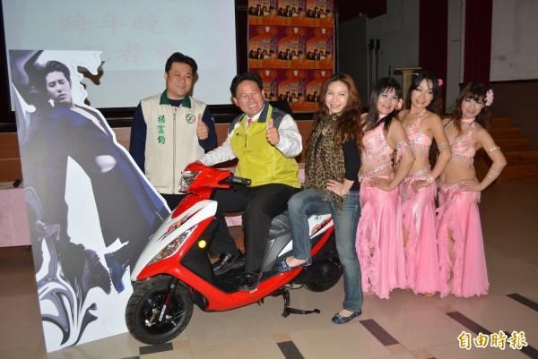 彰化市長邱建富(左二)今天在跨年晚會記者會,介紹當晚的最大獎機車一輛,歡迎民眾共襄盛舉試手氣。(記者湯世名攝)