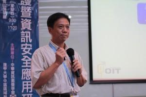 未來的台北市資訊局長李維斌,曾在逢甲大學擔任資訊處長期間,實施「資訊透明化」的做法,更有效利用IT部門人力。而此想法正與即將上任的柯文哲其開放透明的政治理念不謀而合。(圖擷自逢甲大學資訊處)