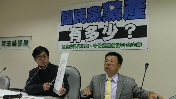陳其邁與李俊俋召開記者會,質疑國民黨產至少有700億「人間蒸發」。(記者蘇芳禾攝)