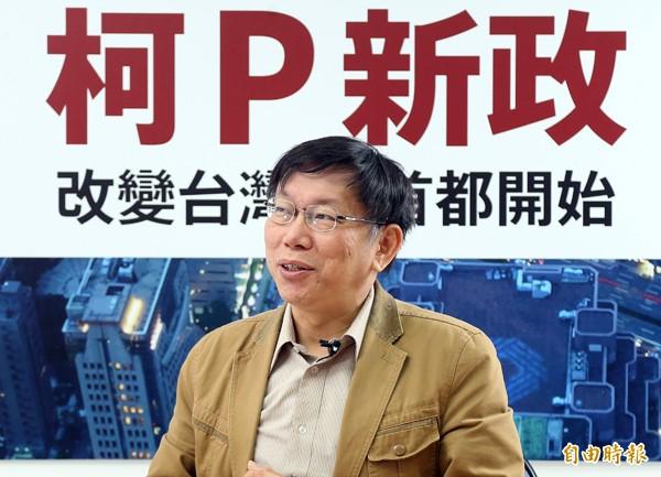 台北市長當選人柯文哲。(中央社)
