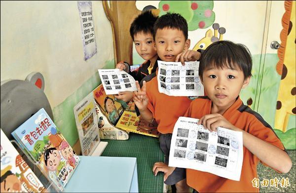 九德國小近日設計尋寶闖關活動,小朋友開心地在「轉角書坊」看書、闖關。(記者陳建志攝)