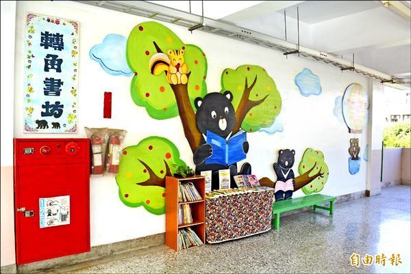 九德國小在校內設「轉角書坊」,培養學童閱讀習慣,也美化校園景觀。(記者陳建志攝)