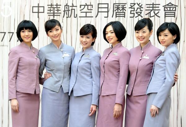 目前華航空姐的制服較為保守,剪裁設計也較簡單,顏色為藍色、紫色為主,新制服則選用紫色旗袍,搭配紅色及白色罩衫外套,顏色較為亮眼。(資料照,記者朱沛雄攝)