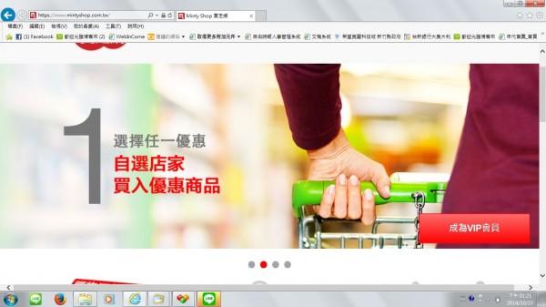 國發會發布「103年台灣性別數位機會發展現況」調查,發現女性網友最近1年曾透過網路購物的比例65.9%高於男性網友55.7%。(資料照,記者黃美珠翻攝)