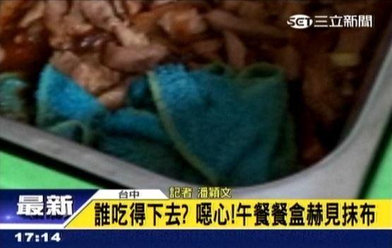 台中衛道高中學生今天在營養午餐「炒肉絲」這道菜裡,發現一條藍色抹布。(圖片擷取自三立新聞網)