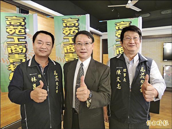 林崑龍(左起)、朱怡達、陳文志邀請球迷,為第一屆螺絲盃青棒賽加油。(記者洪定宏攝)