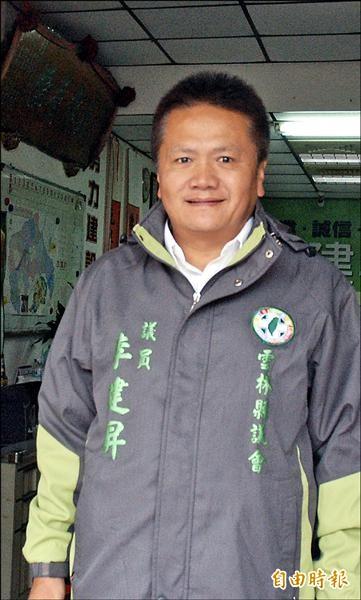 李建昇代表民進黨角逐雲林縣議會議長寶座。(記者林國賢攝)